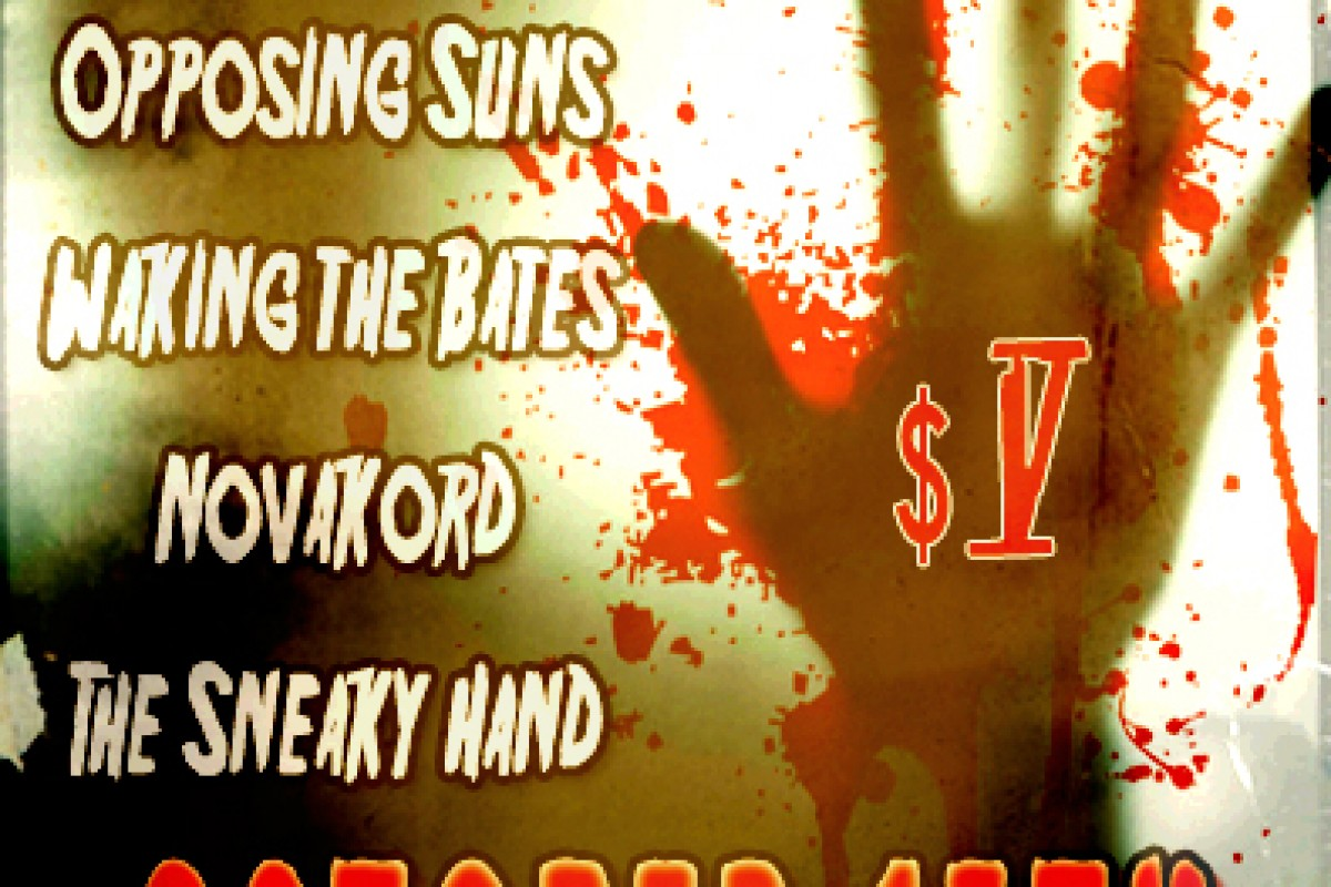 PROMO VIDEO: BeAtlanta's House Party of Horrors – This Saturday Oct 15th