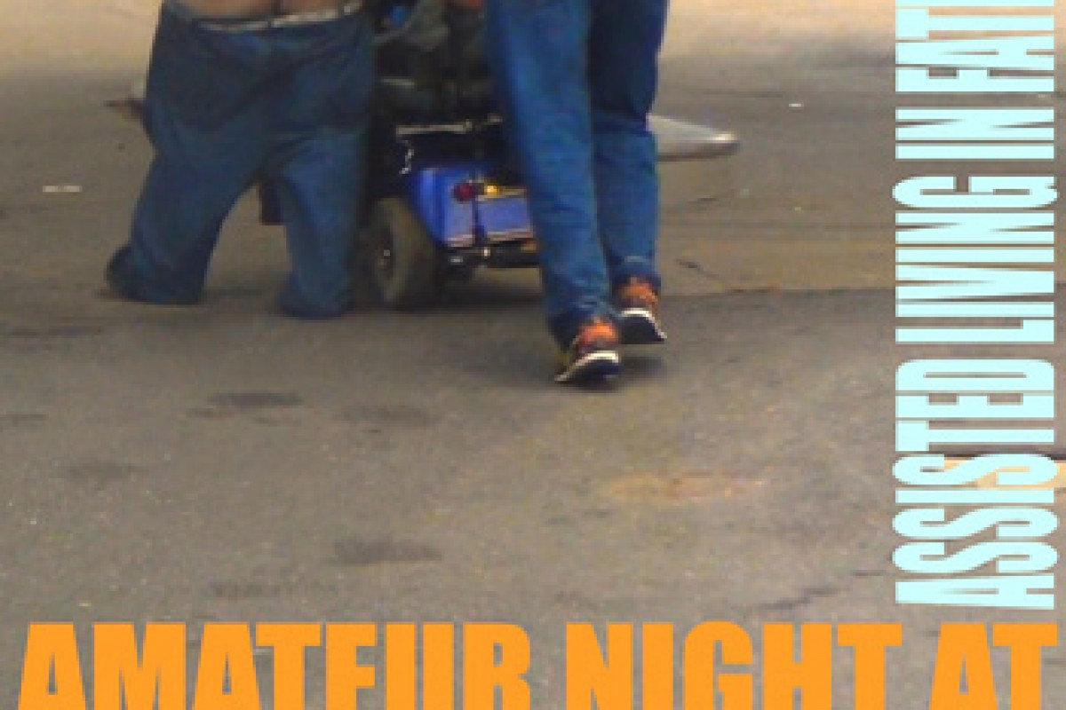 """STREAM AND BUY: """"Assisted Living in Fatlanta"""" by Amateur Night at Club Stupid (Atlanta, GA – Blood Drunk Records)"""