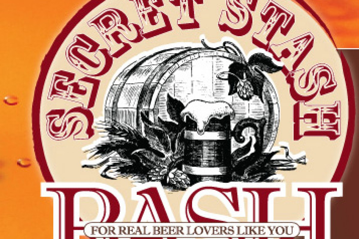 BEER FESTIVAL: The Secret Stash Bash 2015