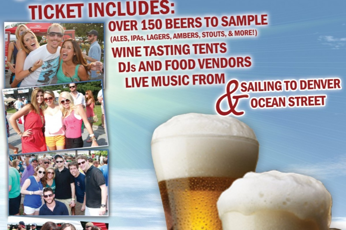 #beerAtlanta :: BEER FESTIVAL :: The Brookhaven Beer Festival – SAT 6/13/15