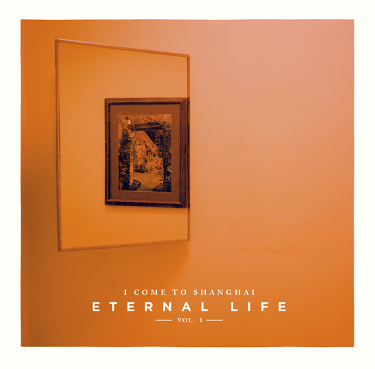 "I come to shanghai 1 ""art_eternal-life"