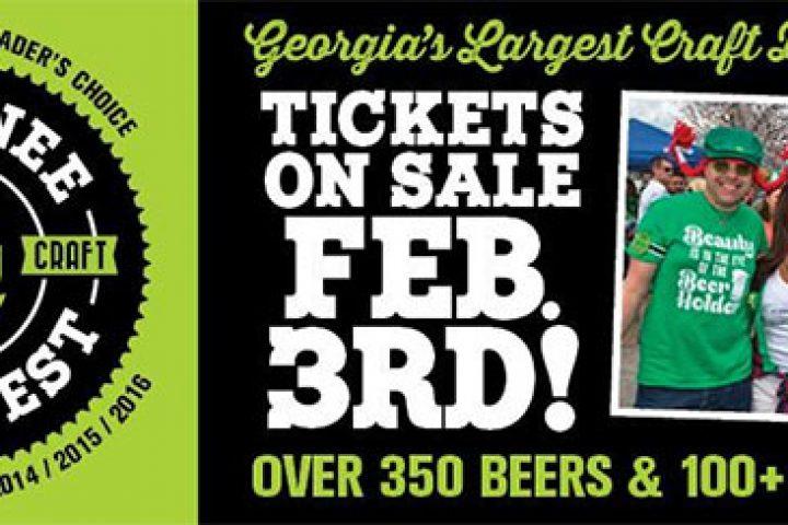 BEER FESTIVAL :: The Suwanee Beer Festival – Georgia's largest beer festival – SAT 3/18/17 #beerAtlanta