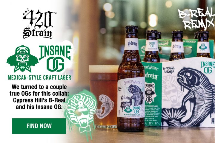 #beerAtlanta :: new Beer from Sweetwater Brewery: 'Insane OG' – a collaboration with Cyprus Hill's B-Real